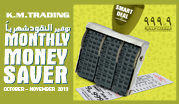 Monthly Money Saver October - November 2013
