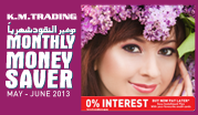 Monthly Money Saver May - June 2013