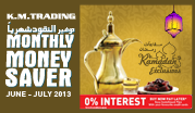 Monthly Money Saver June - July 2013