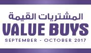 Value Buys September - October 2017_Oman