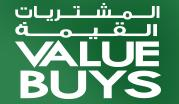 Value Buys - July 2019