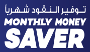 Monthly Money Saver February - March