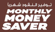 Monthly Money Saver June - July 2019
