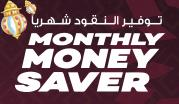 Monthly Money Saver April - May 2019