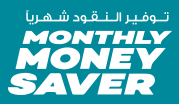 Monthly Money Saver March - April 2019