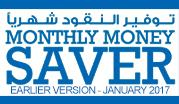 Monthly Money Saver - January 2017