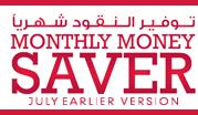 Monthly Money Saver - July 2016