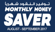 Monthly Money Saver - August - September 2017