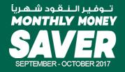 Monthly Money Saver - September - October 2017