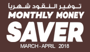 Monthly Money Saver March - April 2018