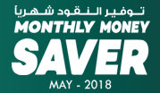 Monthly Money Saver - May 2018