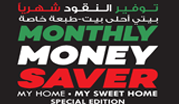 Monthly Money Saver November -December 2018