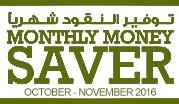 Monthly Money Saver October - November 2016
