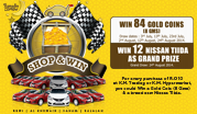 Oman Shop & Win Promotion