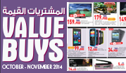 Oman Value Buys  October - November 2014