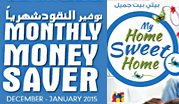 Monthly Money Saver December 2014 - January 2015