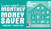 Monthly Money Saver February - March 2015