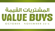 Value Buys October - November 2016_Oman