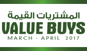 Value Buys March - April 2017_Oman