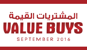 Value Buys September 2016_Oman