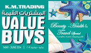 Oman Value Buys May - June 2014